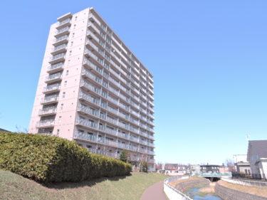 札幌市手稲区任意売却のご依頼をいただきました。