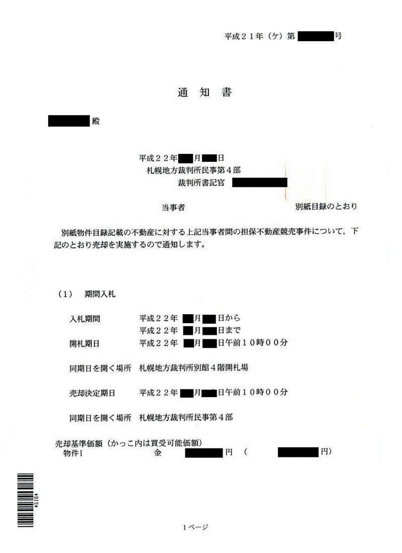 自転車の fuji 自転車 口コミ : lay dance 画像 fuji ピスト 自転車 ...